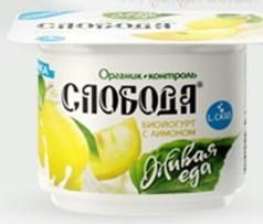 "Биойогурт с лимоном Слобода ""Живая еда"" 7,8%"