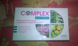 "Биологически активная добавка ""Complex antistress"" Внешторгфарма"