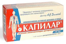 """Биологически активная добавка к пище """"Капилар"""""""