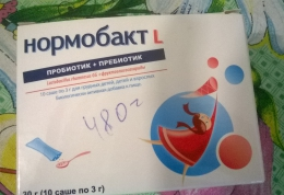 """Биологически активная добавка """"Нормобакт Л"""""""