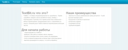 Биржа контента TextBit.ru