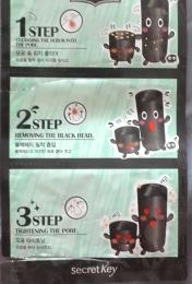 Набор патчей для удаления черных точек Black Out Pore 3-step Nose Pack Secret key