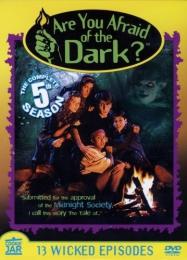 "Сериал ""Боишься ли ты темноты?"""