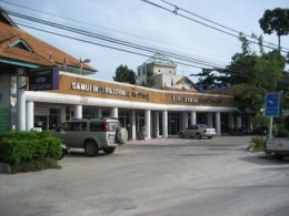 Больница Samui International Hospital (Самуи, Таиланд)