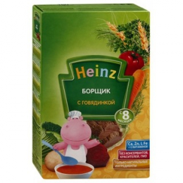 Борщик с говядинкой Heinz
