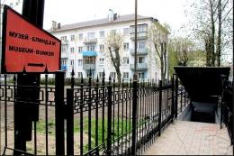Бункер Ляша (Россия, Калининград)