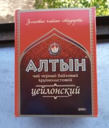 """Чай черный байховый крупнолистовой """"Алтын"""" цейлонский"""