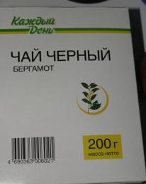 """Чай черный байховый листовой """"Каждый день"""" с ароматом бергамота"""
