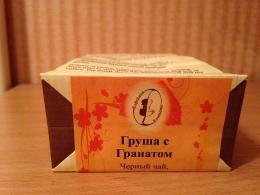 """Чай черный """"Груша с гранатом"""" развесной """"Кофейная Кантата"""""""