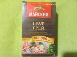 """Чай черный """"Майский"""" Граф Грей Цейлонский среднелистовой ароматизированный"""