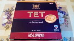 """Чай черный цейлонский """"Тет"""" в пакетиках"""