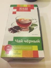 """Чай чёрный байховый индийский """"Наш продукт"""""""