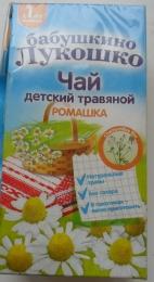 """Чай детский травяной """"Бабушкино Лукошко"""" ромашка"""