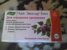 """Чай """"Эвалар Био"""" для очищения организма"""
