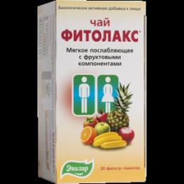 """Чай """"Фитолакс"""" мягкое послабляющее с фруктовыми компонентами"""