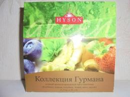 """Чай Hyson """"Коллекция Гурмана"""" зелёный ароматизированный в пакетиках"""