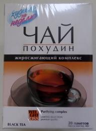 худеем за неделю чай с имбирем