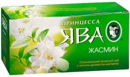 """Китайский зеленый чай """"Принцесса Ява"""" с жасмином"""