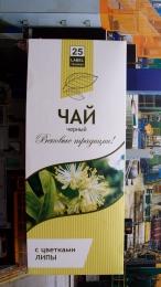 """Чай черный цейлонский с цветками липы Чайная компания """"Премьер"""""""