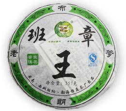 Чай Шен пуэр Menghai Hengyi tea factory 2012 Ban Chang