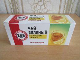 """Чай зеленый с ароматом лимона """"365 дней"""""""
