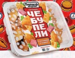 """Чебупели """"Горячая штучка"""" с ветчиной и сыром"""