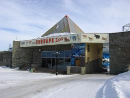 Челябинский зоопарк (Челябинск, ул. Труда, 191)