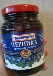 """Черника протертая с сахаром """"Главпродукт"""""""