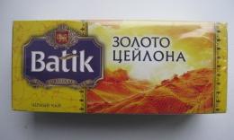 """Черный чай байховый мелкий в пакетиках Batik Original Best Tea """"Золото Цейлона"""""""