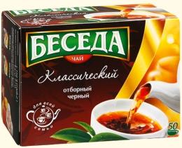 """Черный чай """"Беседа"""" классический отборный, в пакетиках"""
