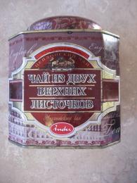 Черный чай из двух верхних листочков Indu «Английский чай» цейлонский