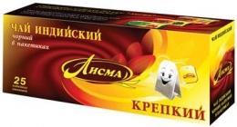 """Черный чай """"Лисма"""" индийский крепкий, в пакетиках"""