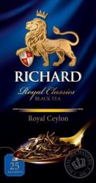 Черный чай Richard Royal Classics Black Tea Royal Ceylon в пакетиках