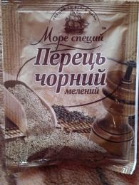 "Черный перец молотый ""Море специй"""