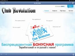 Сайт Club-Revolution.ru