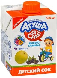 """Cок яблочно-ежевичный, обогащенный йодом, """"Я сам!"""" Агуша"""