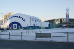 "Дельфинарий ""Северное сияние"" (Екатеринбург, ул. Академика Шварца, д. 17)"