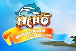 """Дельфинарий """"Немо"""" (Минск, ул. Ташкентская, д. 40)"""