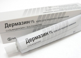 """Крем для наружного применения """"Дермазин"""" 1%"""