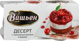 """Десерт с творожным кремом """"Вишьен"""""""