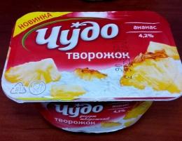 """Десерт творожный """"Чудо Творожок"""" ананас"""