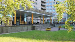 Детская городская больница №1 (Санкт-Петербург, ул.Авангардная, 14)