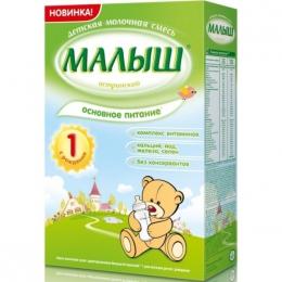 """Детская молочная смесь """"Малыш Истринский"""" 1 с рождения"""