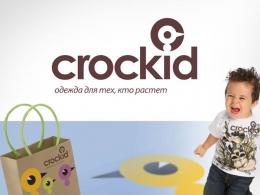 """Марка детской одежды """"Crockid"""""""