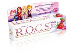 """Детская паста R.O.C.S Kids """"Ягодная фантазия"""" малина и клубника"""