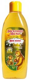 """Детская пена для ванн с экстрактом череды """"Ласковая мама"""""""