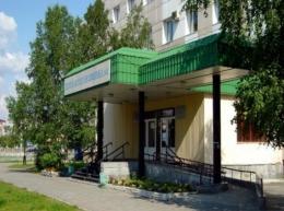 Детская поликлиника № 1 МБУЗ городская поликлиника № 4 (Сургут, ул. Губкина, д. 1)