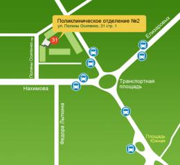 Детская поликлиника №2 (Томск, Полины Осипенко, 31 стр. 1)