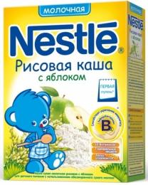 Детская рисовая молочная каша Nestle с яблоком