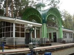 Детская железная дорога (Новосибирск)